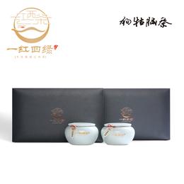 狗牯腦茶 精品瓷罐禮盒禮品茶商務接待禮品定制江西特產縮略圖