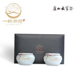 廬山云霧茶 精品瓷罐禮盒禮品茶商務接待禮品江西特產縮略圖