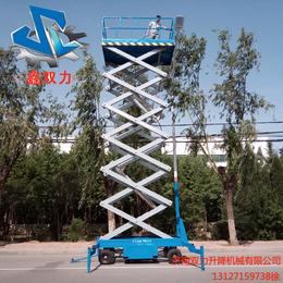 16米升降机 16米升降平台 河北张家口移动升降平台价格