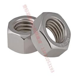不锈钢螺母-山东不锈钢厂家-石标牌不锈钢螺帽供应