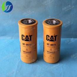 供应卡特9T-0973液压油滤芯