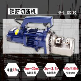 手提钢筋切断机 BE-RC-20 欧盾出品
