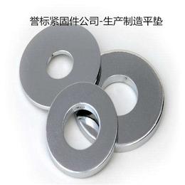 平垫  平垫圈规格  不锈钢大外径平垫圈生产