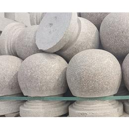 室外地面石材-亿晓建材定制-室外地面石材厂家价格