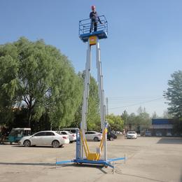 4米双柱铝合金升降平台液压升降机高空作业平台
