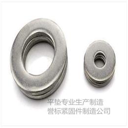 山东大外径平垫 加厚平垫 薄型平垫生产供应 山东垫圈生产厂家