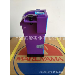 日本丸山NSB151喷雾器锂电池丸山MSB151喷雾器锂配件