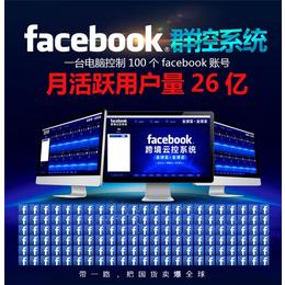 Facebook翡翠直播,Facebook,明卓