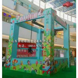 重庆人体娃娃机专业厂家