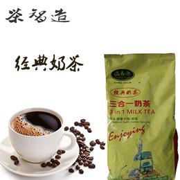 茶智造 经典原料风味奶茶粉