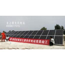 河南协鑫光伏发电代理太阳能发电加盟需要多少钱