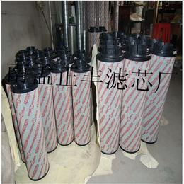 工业滤油机滤芯0330D010BN4HC贺德克液压滤芯