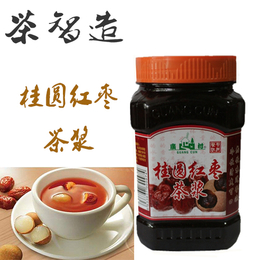 茶智造 新品桂圆红枣茶浆