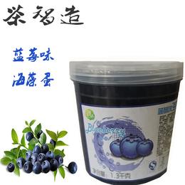 茶智造 蓝莓味海藻蛋