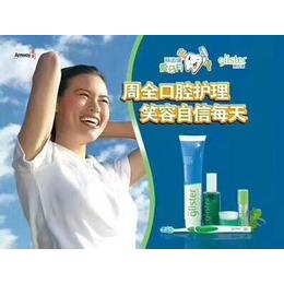 东莞市东坑安利产品销售 安利送货热线