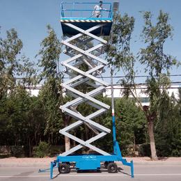 电动液压升降作业平台直销 18米高空作业平台星汉品牌