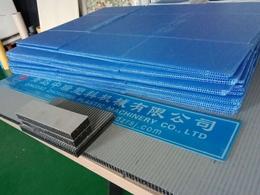 塑料建筑模板设备厂家价优质优
