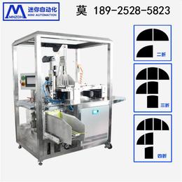 化妆品面膜折膜折棉机械qy8千亿国际 自动面膜折叠机