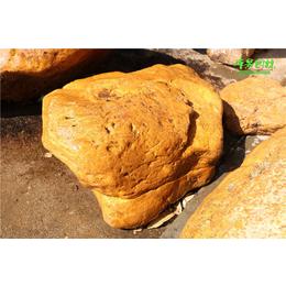 发往湖南省长沙市体育公园的刻字黄蜡石园林景观石工程案例图