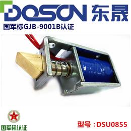 收银箱柜电磁锁厂家定做 自动弹出抽屉电控锁 瞬间弹出