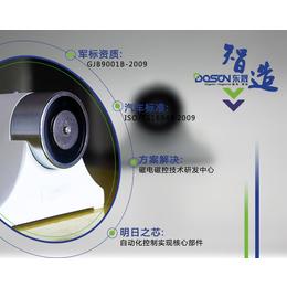 东莞厂家供应电磁门吸 电磁铁研发生产