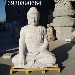 汉白玉石雕坐佛释迦摩尼寺庙大理石坐佛石雕雕像厂家直销