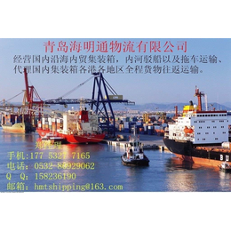山东青岛到厦门海运集装箱船运费报价多少钱