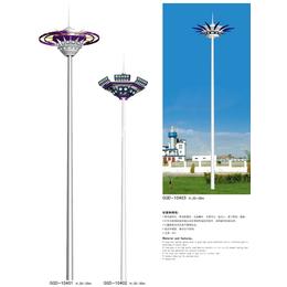 石嘴山25米高杆灯厂家安装LED高杆灯维修楷举公司