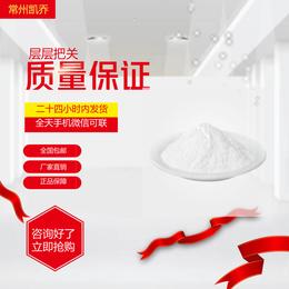 厂家直销远成优质盐酸四咪唑价格优惠现货供应