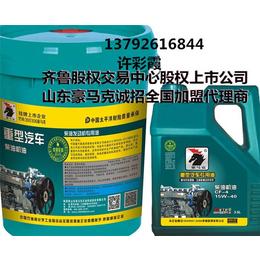 赣州柴油机油、重汽润滑油厂家、重型重卡专用柴油机油