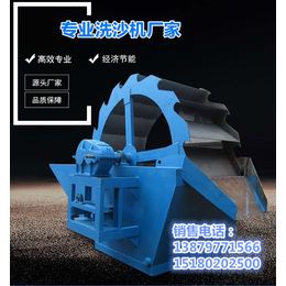石城洗砂机生产厂家生产轮斗洗砂机小型洗石机筛沙机洗沙qy8千亿国际
