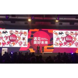 MWC2019世界移动大会 上海