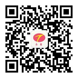 江西AG8集团鋁型材有限公司