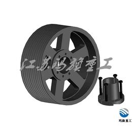 供应岳阳8V皮带轮 美标QD皮带轮厂家 江苏玛旗重工机械制造