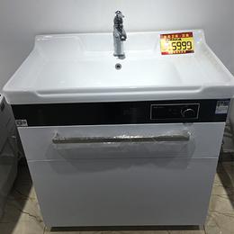 益高集成热水器洗手盆