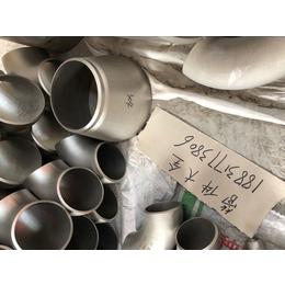 卖焊接大小头异径管 同心大小头异径管 无缝大小头异径管批发