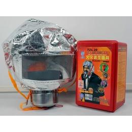 供应TZL30型消防过滤式自救呼吸器救生呼吸器消防逃生面具