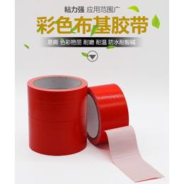 布基胶带东莞厂家可订做各规格的布基胶带
