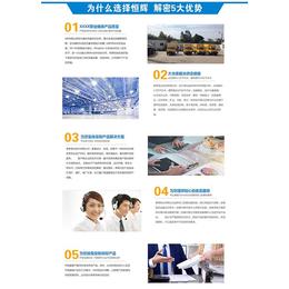 济宁网站推广公司-乐合天下-济宁网站