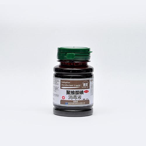 劲峰®聚维酮碘消毒液60g
