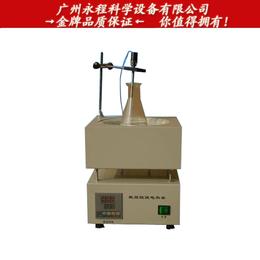 供应数显恒温磁力搅拌电热套 250ml调温电热套