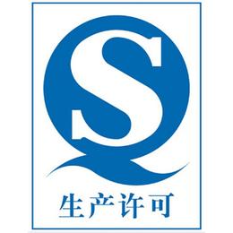 复合袋相容性检测咨询、许昌复合袋相容性检测、广州将道规范