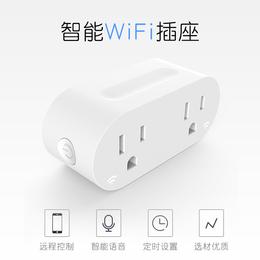 迪途新款WiFi插座美规插座双口双控直销智能插座定时插座