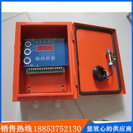 欧科打滑检测器  皮带打滑检测仪   接触式皮带打滑检测器