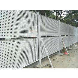 洞洞板施工围栏网 东莞工地施工护栏 清远隔离栏