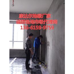 电热膜安装  康达尔KATAL电热膜安装  万州地暖