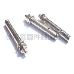 厂家供应各种膨胀螺栓 国标膨胀螺栓 膨胀螺栓安装示意图