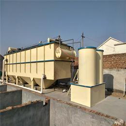 再生塑料加工污水设备选用|再生塑料加工污水设备|诸城广晟环保