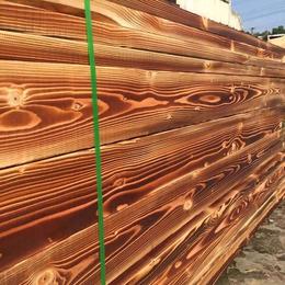上海提供生产南方松碳化木木材