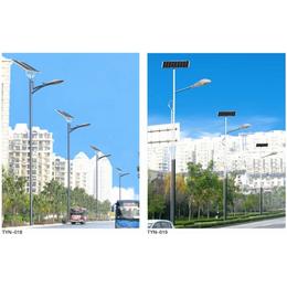 山西太阳能路灯-宏原户外照明 庭院灯-10米太阳能路灯价格